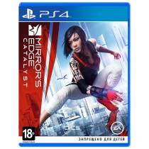 Mirrors Edge Catalyst [PS4]